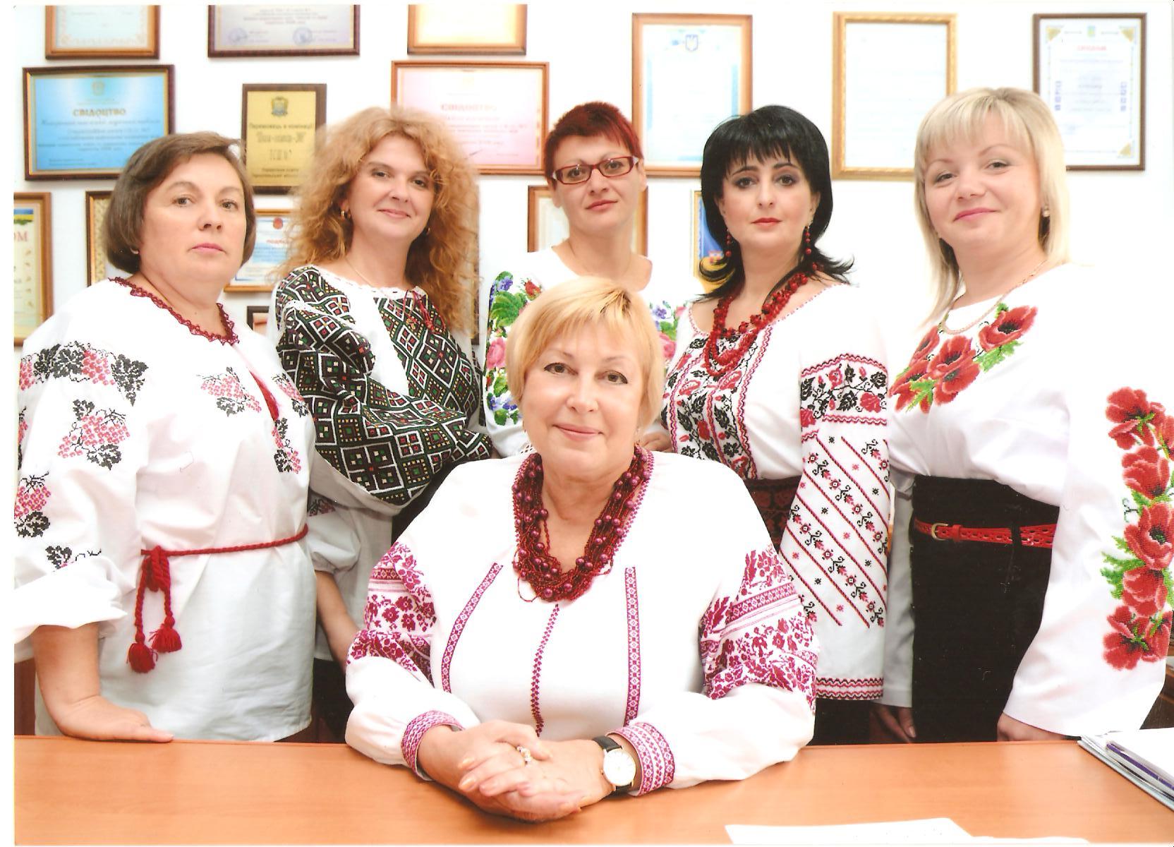 Адміністрація школи №7 міста Тернополя